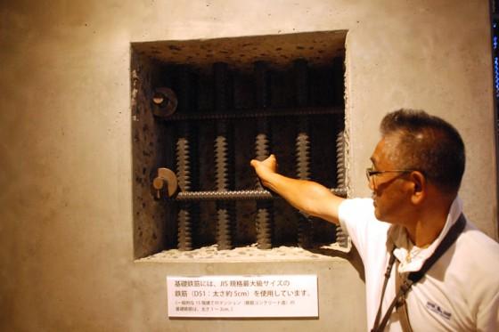 基礎工事に使用された直径5cmの鉄筋