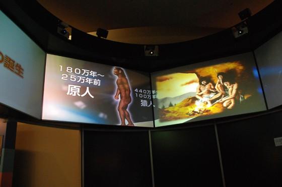 火を手にした事から始まるエネルギーの歴史をマルチスクリーンで上映している。