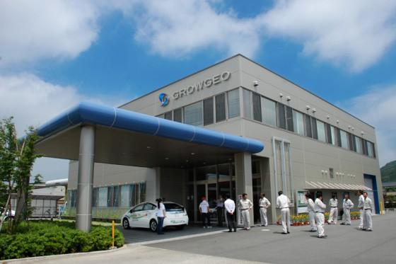 グロージオ本社に到着したプリウスPHVを大勢で出迎えてくれた。