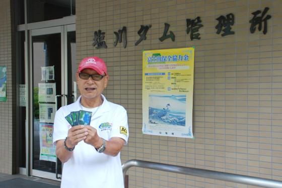 ダムカードをゲットしてご機嫌な横田さん。