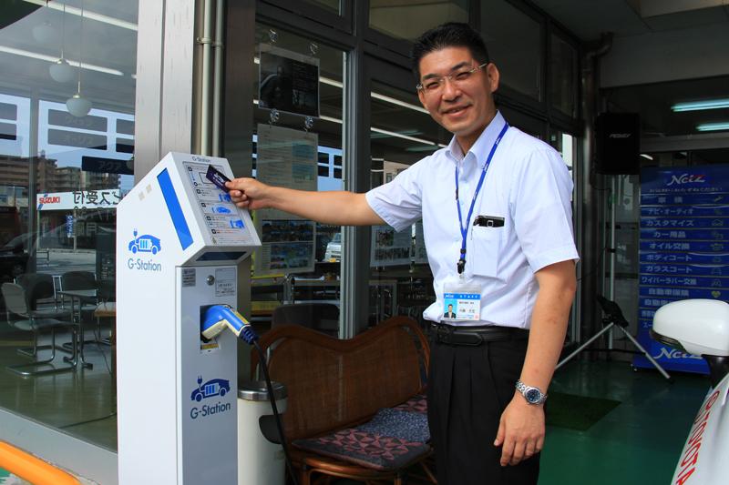 内藤さんにG-ステーションで充電をお願いした。