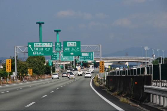 九州自動車道、大分自動車道、長崎自動車道が交わる鳥須ジャンクション。