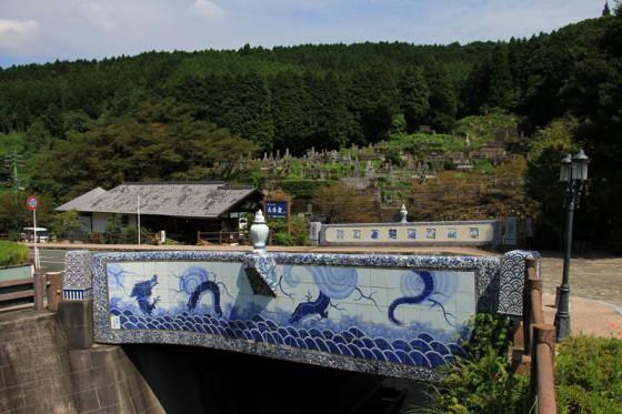 秘窯の里「大河内山」の入口にある橋には鳳凰の陶板があしらわれている。