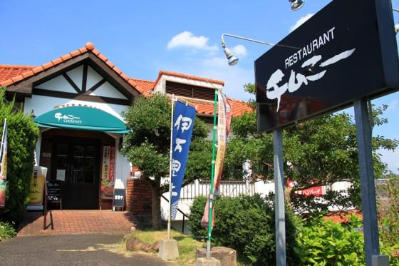今日のランチは地元の名店「チムニー」。