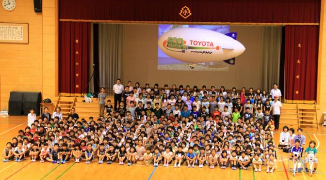 トヨタ飛行船エネルギー教室