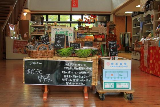 店舗には地元の野菜や特産品が並ぶ。