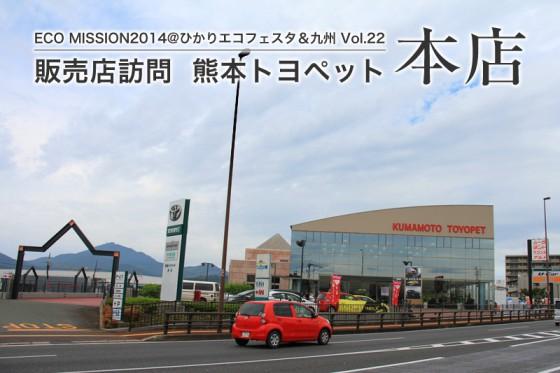 九州の大動脈R3号沿いの美しく大きな店舗。