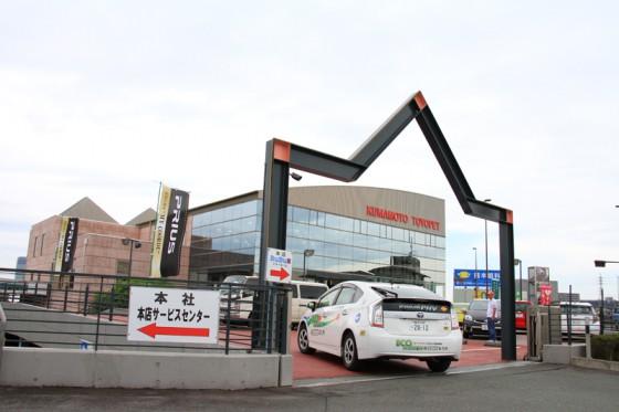 熊本トヨペット本店に到着。
