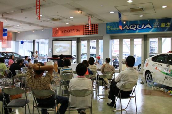 エコミッショントークショーが始まった。