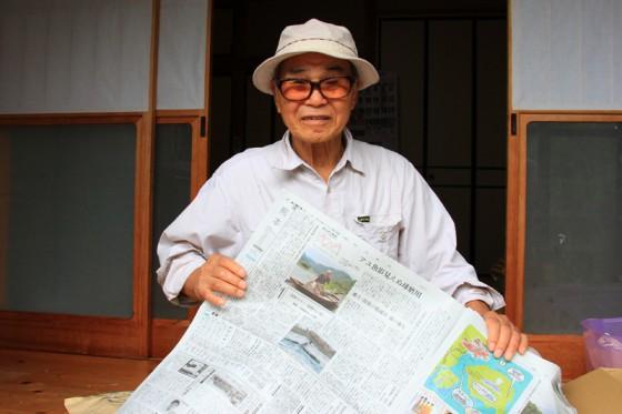 幾度となく新聞に取り上げられている。