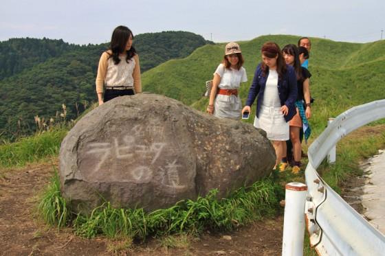 """天空の道を見下ろす場所には""""ラピュタの岩""""が置かれている。"""