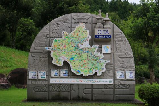 大分の観光MAPが立っていた。今日の目的地まで残り80kmほど。