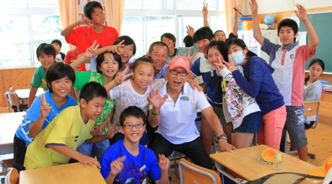 御船小学校の子供たちと楽しい時間を一緒に過ごせて大満足の一日だった。