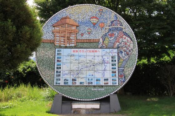 山田SAに佐賀の観光マップがあった。