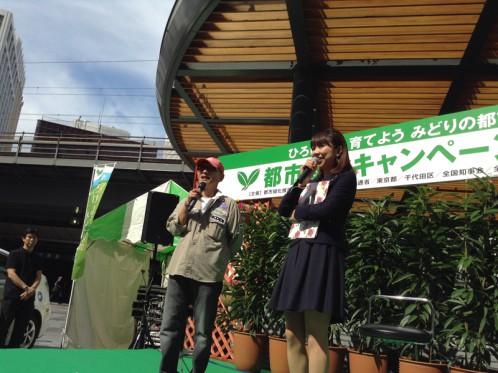 横田さんとMCの松本真衣さんとの息もぴったり。