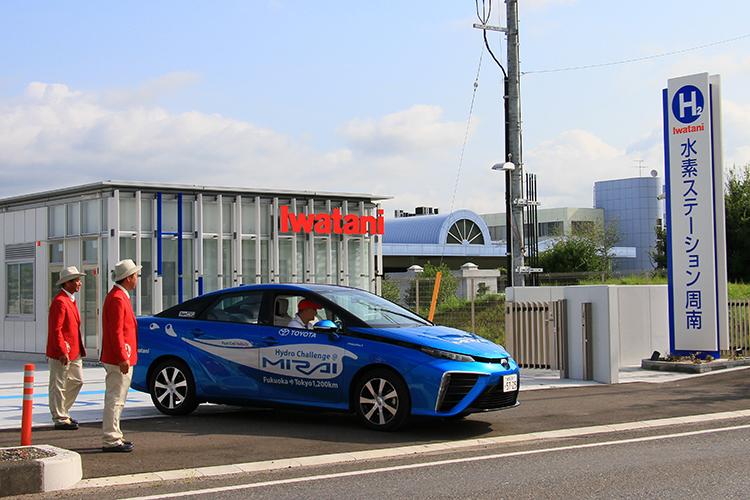 イワタニ水素ステーション 山口周南を出発。目指すは420km先の尼崎だ。